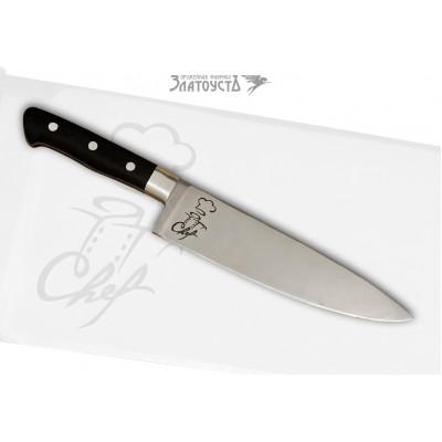 Нож «Поварской»