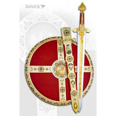 Меч и щит «Державный-2»