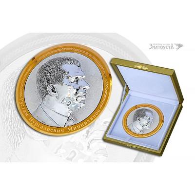 Медаль «Юбилейная»