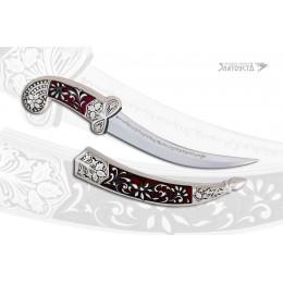 Нож «Найрият - 2»