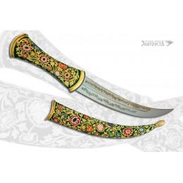 Нож «Звезда Востока»