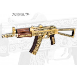 Автомат АКСУ-74
