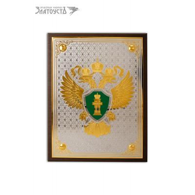 Панно «Генеральная прокуратура РФ»