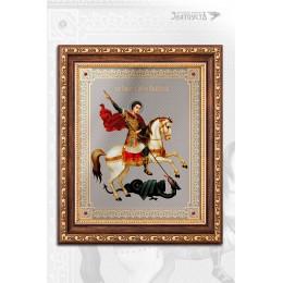 Икона «Георгий Победоносец» 2