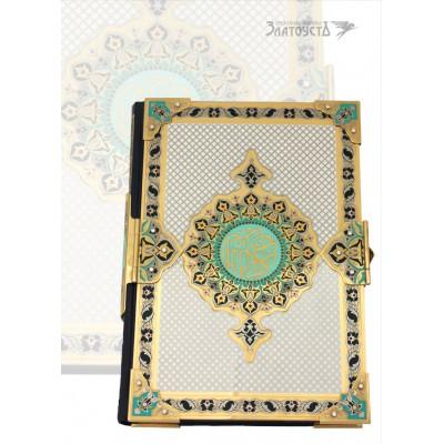 Золотой Коран  4