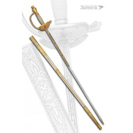 Золотая шпага «Петра Великого-1»