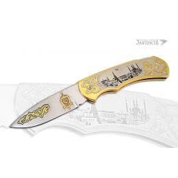 Складной нож «МВД РТ»