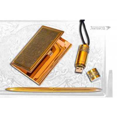 Золотой набор «Эсквайр»